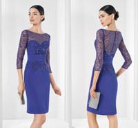 2016 Short Mother' s Dresses Beading Crystal Sheer Batea...