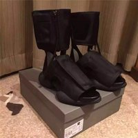 RO 16SS Upgraded Version Owens Men' s Women' s High ...