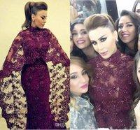 Абая кафтан Dubai Luxury 2016 Burgundy Lace Carystal Вечерние платья Русалка мусульманская арабская партия знаменитости мантий Нью-Юсеф aljasmi платье