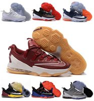 cheapest lebron james shoes