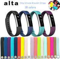 2016 Fitbit Альта запястье кремния ремень Застежка для FitBit Альта Смарт Классический Замена Силиконовый браслет ремни диапазона 18 цвет DHL бесплатно смотреть