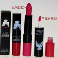 New Marilyn Monroe Makeup 2 In 1 Lustre Lipstick Kissable Li...