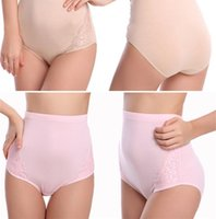 Maternity Underwear Briefs UK | Free UK Delivery on Maternity ...