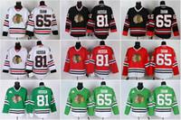 Cheap #81 Marian Hossa #65 Andrew Shaw Chicago Blackhawks NH...