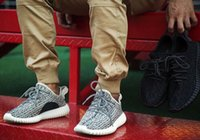 with Box Mens Running Shoes 2016 MILAN kanye west Boost 350 ...
