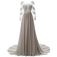 2016 New Arabic Muslim Lace Prom Dresses Sweep Train 2016 My...