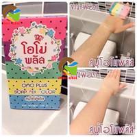 OMO white plus soap rainbow soap fruit essential oil moistur...