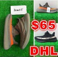 New Version Shoes Sply- 350 V2 SPLY- 350 Beluga Free DHL Shoe...