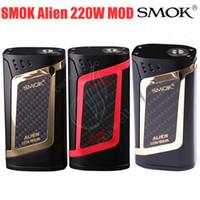 Authentique SMOK Alien TC Boîte MOD 220W VW Contrôle de la température Vape stylo Fit pour TFV8 Baby Meilleur réservoir Smok X cube vapeur mods e cig cigarettes DHL