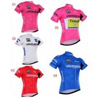 La Gazzetta dello Sport Cycling Shirts Tour De Italy 5 diffe...