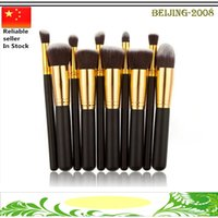 New Superior Cosmetic Make up Brush Set Facial Soft Cosmetic...