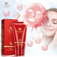 Deep Cleaning Purifying Peel Off Black Mud Facial Face Mask ...