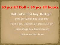Free DHL 10 Style Elf de Noël Poupée Peluche jouets Elfes Poupées de Noël sur l'étagère et Soft Back Books For Kids Cadeaux de vacances et de Noël