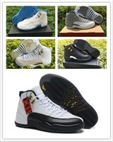 2016 Casual Shoes Basketball Shoes Retro XII 12 French Blue ...