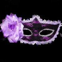 Lateral bud silk flowers mask Christmas Halloween mask masqu...