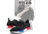 2016 NMD Runner Originals Classic Men Women Shoes Running Sn...