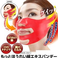 3D Silicone Mask New Anti Wrinkle Face Slimming Cheek Mask L...