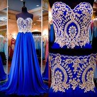 2016 Royal Blue Вечерние платья Реальные изображения Милая шеи Appliqued бисером шифоновое линии Длинные выпускные платья с скользящим шлейфом Pageant платье
