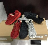 2016 Hot Sale Kanye West Boost Shoes AAA QUALITY 6 colors re...