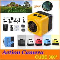 Panoramique CUBE 360 Mini Sports Caméra d'action 360 ° 190 ° VR Caméra Caméra WiFi H.264 1280 * 1042 Caméscope Mini vidéo coloré gratuit DHL 5pcs