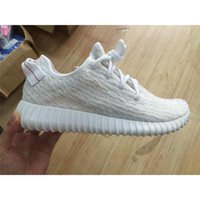 (With Shoes Box) 2016 New Color Wholesale 350 Boost White Ru...