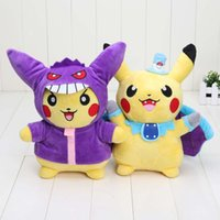 27cm 2Styles Poke Pikachu Cospaly Batman and Pikachu Cospaly...