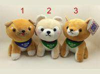 18cm Amuse Dog 3 Brothers Plush Toys Shiba Inu Toy High Qual...