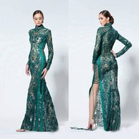 Illusion Antonios Couture Evening Dresses Full Lace Party Dr...