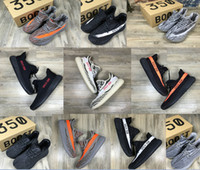 Boost 350 V2 STEGRY Glow IN DARK Kanye West SPLY 350 STEGRY ...