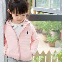 Girls' leisure coat rabbit embroidery zippered coat Hoo...