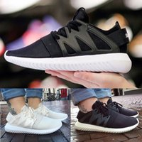 2016 Originals Wmns Tubular Viral Shoes Casual Sneakers Chea...