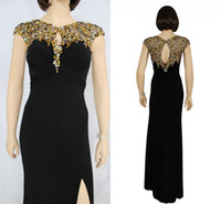 Evening Dresses Side Split Dresses For Eveving Wear Cap Slee...