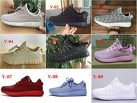 Drop Shipping Famous Kanye West 350 Boost Low moonrock black...