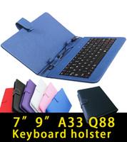 7/9-дюймовый планшетный ПК Кожа PU клавиатура Стенд чехол для 7/9 дюймов Kids Tablet PC Q88 A33 7