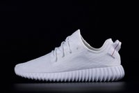 The Highest Version Kanye West Boost 350 All White Moonrock ...