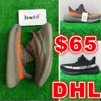 Free DHL $65 Shoes Sply- 350 V2 SPLY- 350 Beluga Free DHL Sho...