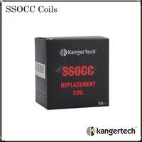 Kanger Subtank OCC Vertical Bobines SSOCC Coil Heads 0,5 /1.2 /1.5ohm Kangertech coton biologique Bobines 100% Original
