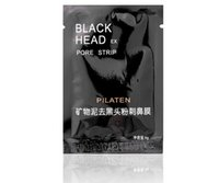 PILATEN Minerales faciales Conk Nose Blackhead Remover Mascarilla Pore Cleanser Nariz Black Head EX Pore Strip