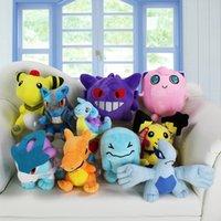 Poke plush toys 10 styles Charizard Wobbuffet Lugia Pikachu ...