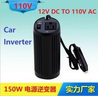 car inverter converter 150W 12V DC to 220V 110V AC USB Plug ...
