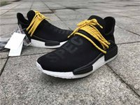 Human Race NMD BB3068 Truth Boost laces Can Reflect light Bl...