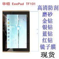 Wholesale- Clear Screen Protector Anti- Fingerprint Soft Prot...