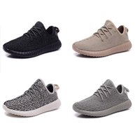 With Box Adidas Originals Yeezy 350 Boost Kanye West Pirate ...