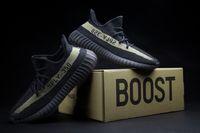 Kanye West Boost 350 V2 BY9611 CORE BLACK GREEN CORE BLACK B...