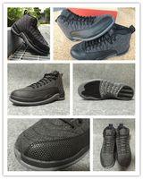 double box high quality Wool Retro 12 basketball shoes Retro...