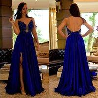 Royal Blue Sexy Милая тафта 2016 Сплит Боковые выпускные платья Длинные вечерние платья 2017 Официальные вечерние платья партии аппликациями Бисероплетение