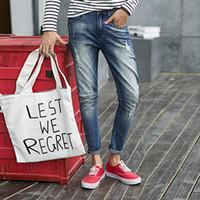 Fashion Skinny Jeans For Men Sale Reviews | Fashion Skinny Jeans ...