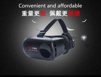2016 chaude vente VR lunettes mode privé personnalisé Shenzhen usine directe 3D réalité virtuelle tête monté lunettes miroir intelligentes