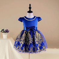 Children Day Girls Dress Puff Sleeve Silk Embroidery Beading...