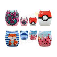 4 pieces lot Position Printed Elves ball  Bear  Castle Girl ...